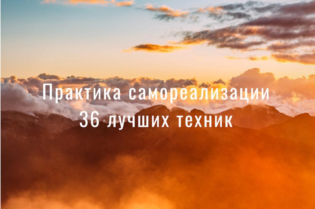 Горы в оранжевом свете солнца